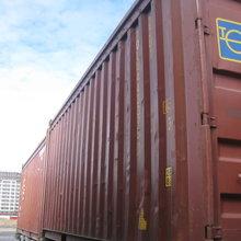 контейнеры 45 футов