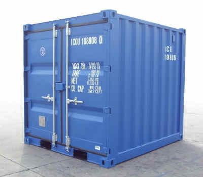 5 футов контейнер